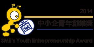 HKGCSMB - YE Award