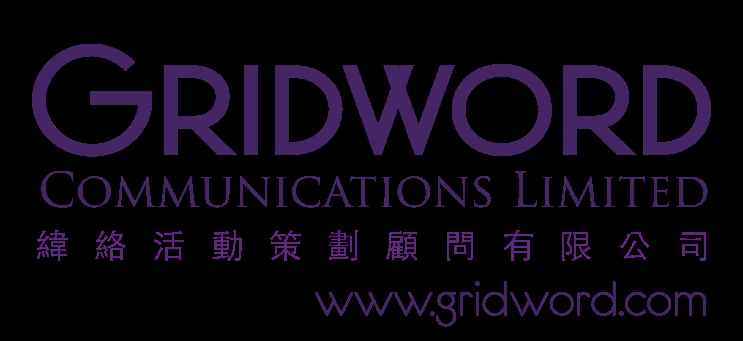 Gridword Communication Ltd